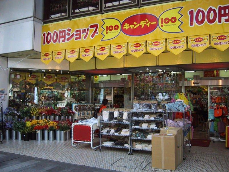 Japon Un Dollar Magasin De Produits Articles De Cuisine En