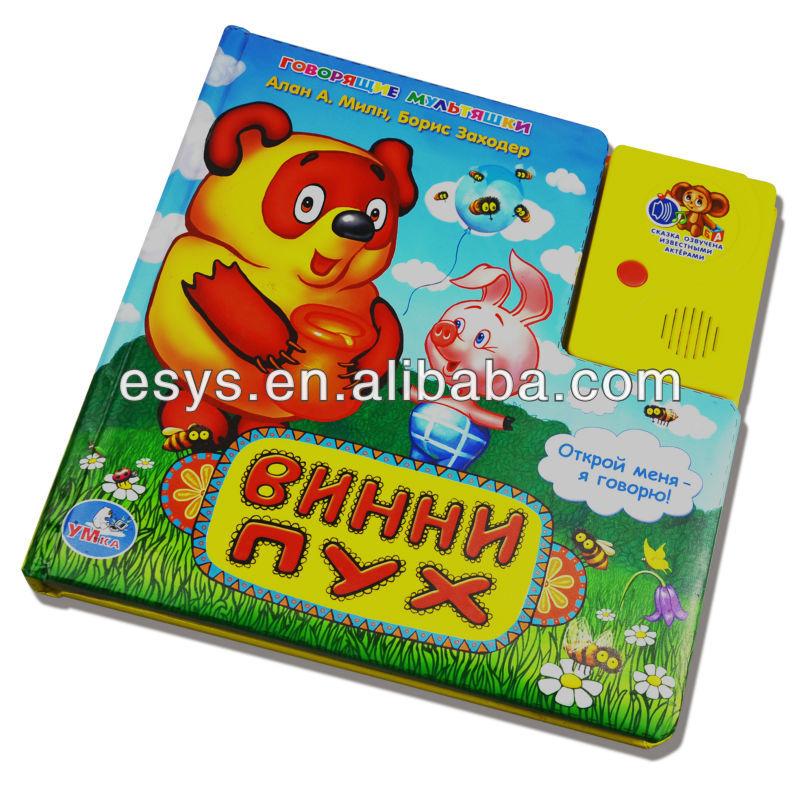 Arabic Children Sound Book & Reading Pen With Animal Sound