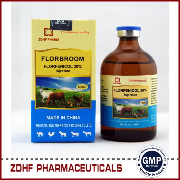33.3% Veterinary Medicine Manufacturers Sulfadimidine Sodium ...