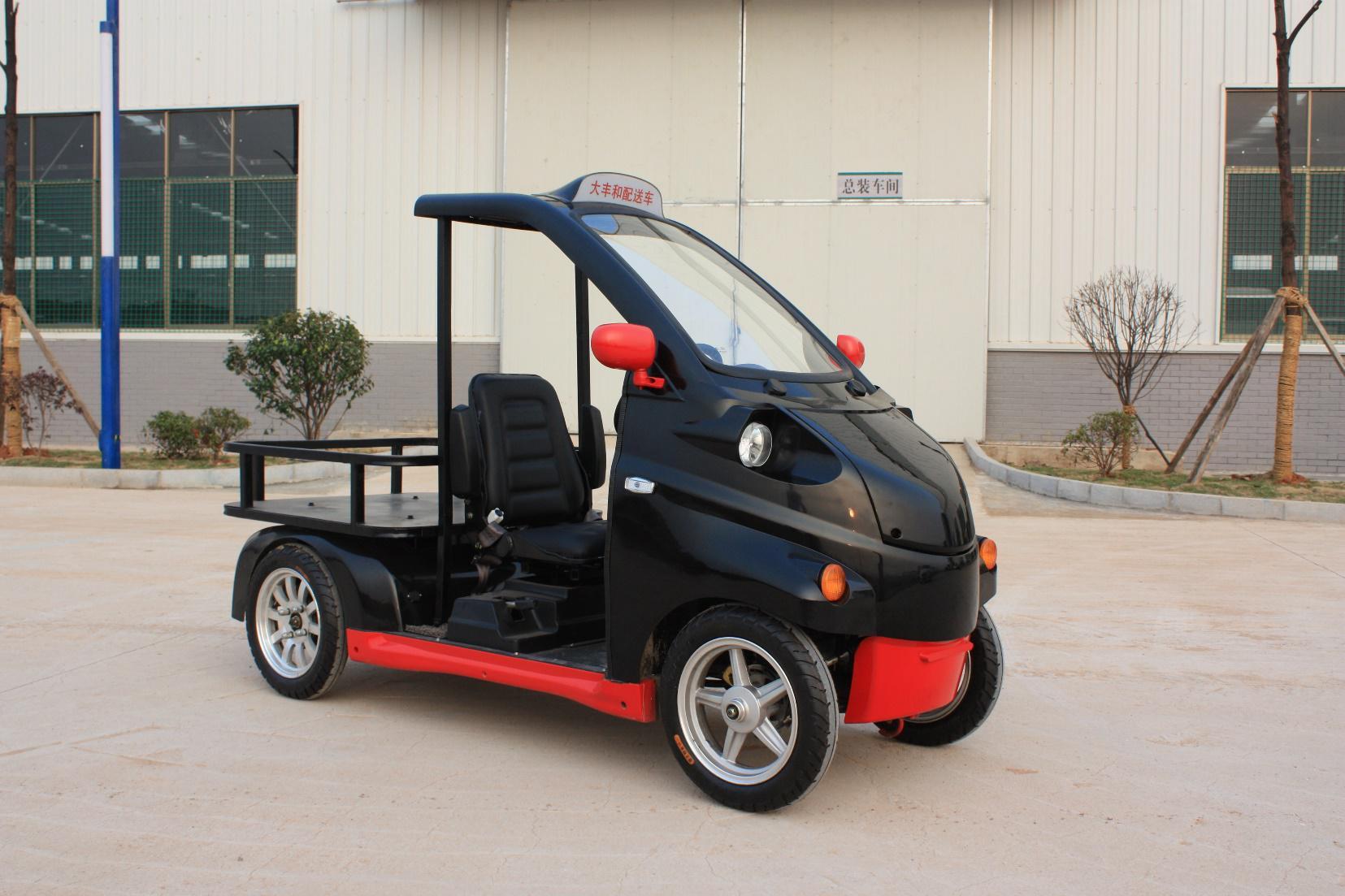 Factory Price 4 Wheel 2 Seats Mini Electric Car Buy Mini