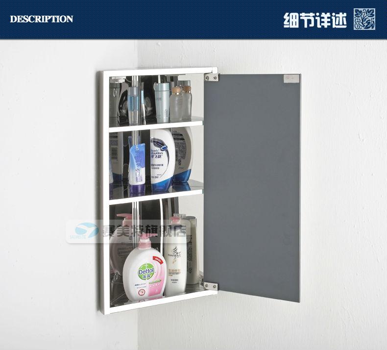 Wall Mounted Small Corner Bathroom Mirror Cabinets Box 7023