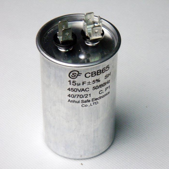 Cbb65 12 5 Uf 370 V Condensador De Funcionamiento Buy