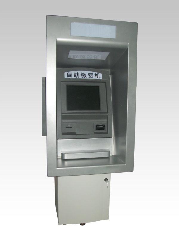 payment terminal Bank ATM kiosk manufacturers