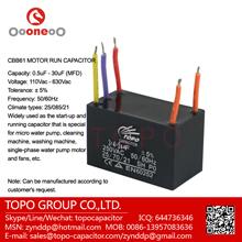 ceiling fan wiring diagram capacitor cbb61 in 110v 250v 300v 350v rh alibaba com