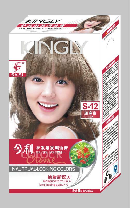 South Korean Hair Brands Styling Wax Orange Dye