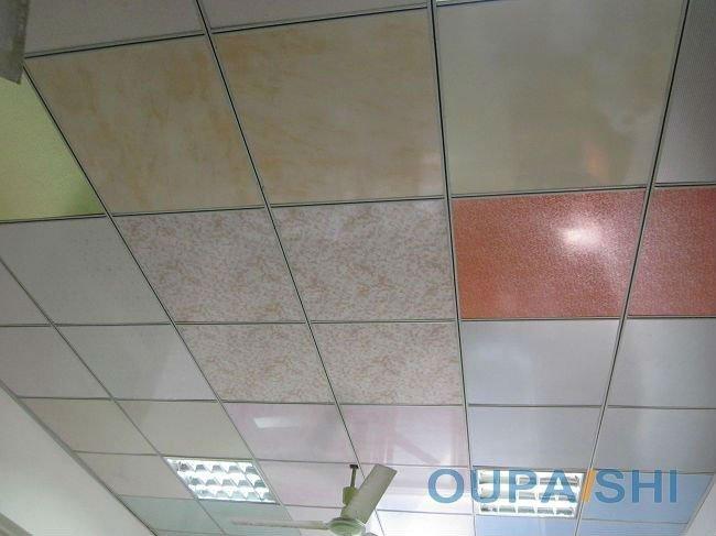 Bathroom suspended pvc ceiling tiles buy suspended pvc ceiling tile bathroom pvc ceiling board for Waterproof ceiling tiles bathroom