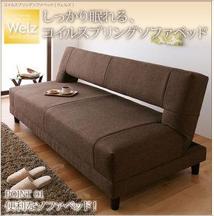 Reclining Sofa Cum Bed Sofa Set Designs Dubai Sofa Furniture Buy