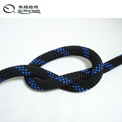 Flat Nylon Rope 111
