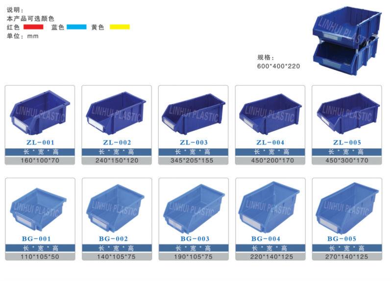 Warehouse Stackable Plastic Storage Bins Buy Industrial