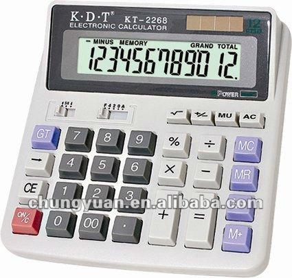 تحميل اله حاسبه كبيره لسطح المكتب