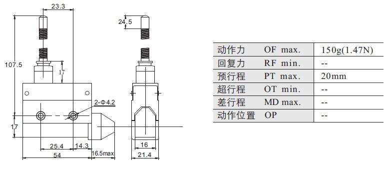 10a ce u0026rohs micro limit switch model xz-7166