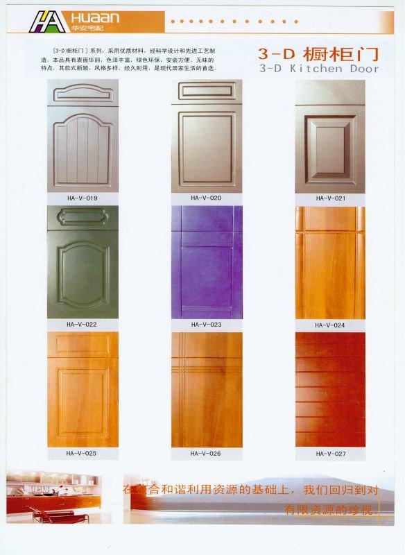 Australia Style Pvc Thermofoil Kitchen Cabinet Door
