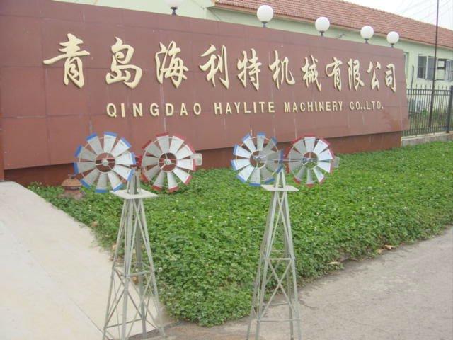 Decorative Ornamental Metal Garden Windmill
