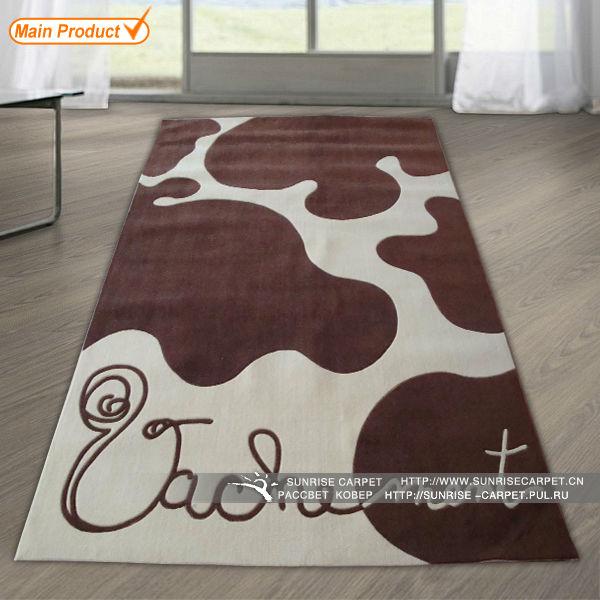 High Quality Cute Design Brown Cow Print Rugs