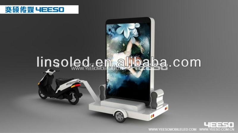 Shanghai Mobile Iphone Shape Led Video Screen Tv Display Billboard ...