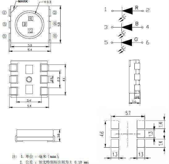 6-pin 5050 led smd rgb