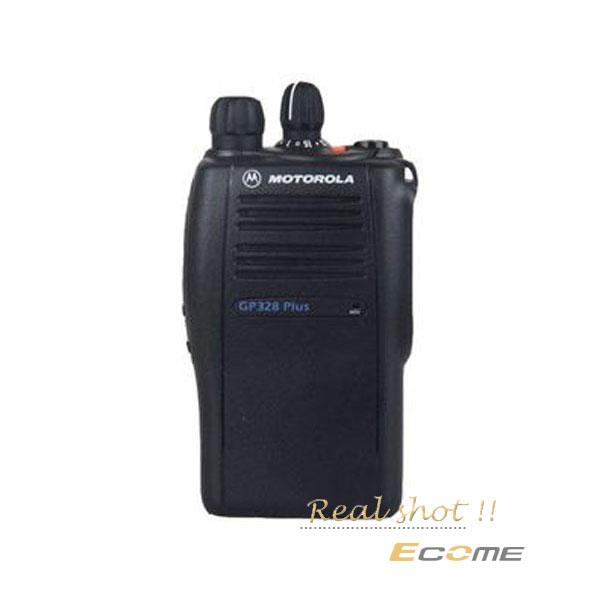 Gp328 GP328 Plus Uhf 403 470 Mhz Motorola Walkie Talkie