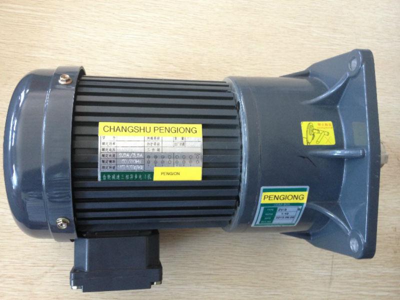 Reversible Speed Motor Small Ac Motor Buy Small Ac Motor