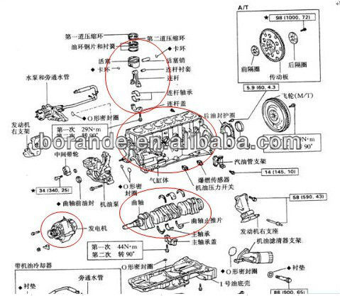 738380441_774 3668561 excavator volvo ec210 d6d water pump volvo water pump volvo ec210 wiring diagram at mifinder.co