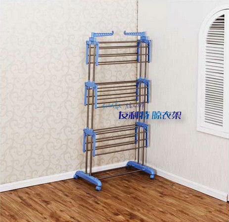 Target Dorm Room Clothes Umbrella Shaped Drying Rack