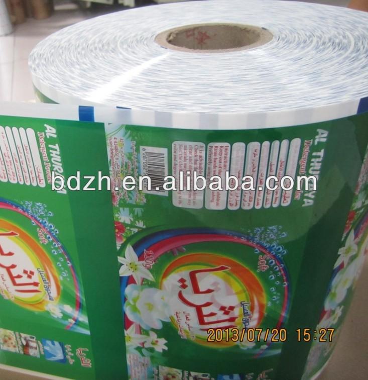 China Designed Laundry Detergent Powder Bag/ Detergent Pouch ...