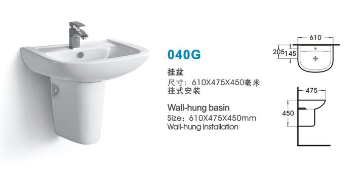 toilet set 3 pieces toilet pedetal basin and bidet item. Black Bedroom Furniture Sets. Home Design Ideas
