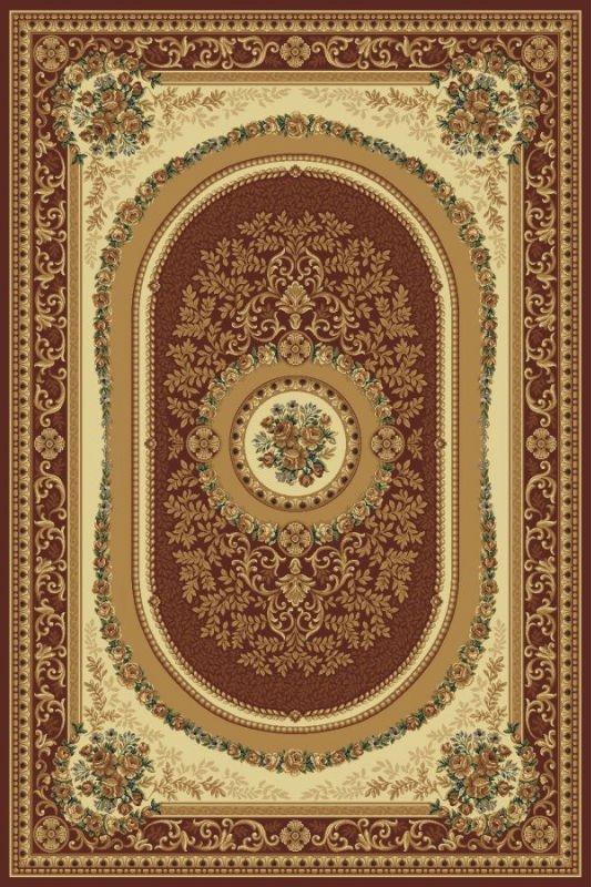 Royal Carpet Rug