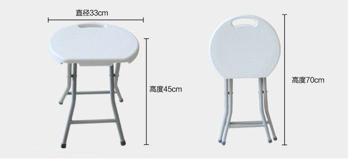 plastic folding round stoolfishing stoolgarden stool  sc 1 st  Alibaba & Plastic Folding Round StoolFishing StoolGarden Stool - Buy Round ... islam-shia.org