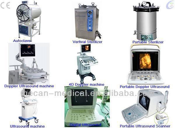 echo machine hospital