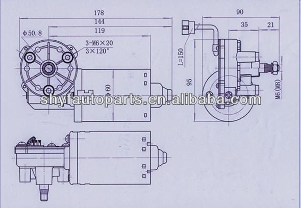 Vw Santana 50w 12v Universal Wiper Motor Shanghai Manufacturer ...