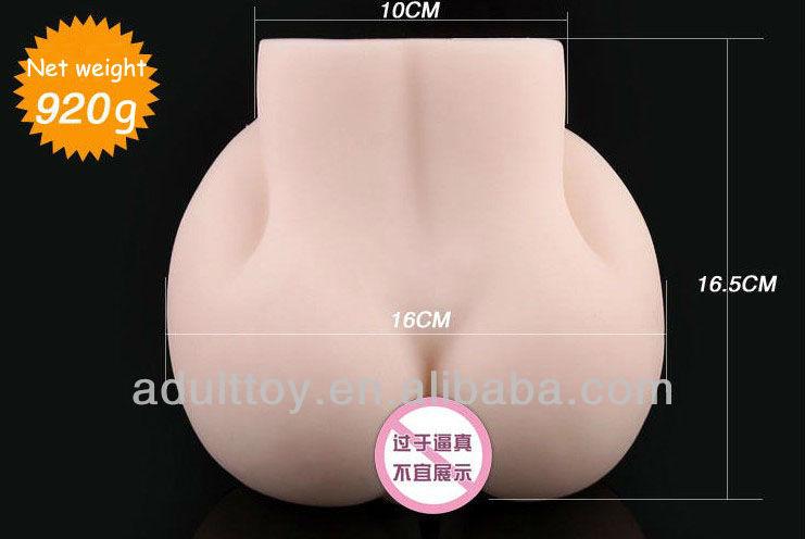 Japanese porn big ass