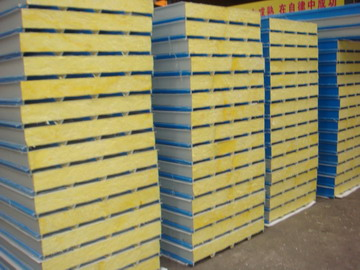 prefab rock wool sandwich panels