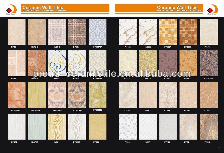 Ceramic Wall Tiles Kitchen New Design Ceramic Kitchen Bathroom Living Room Wall Tiles 200x300