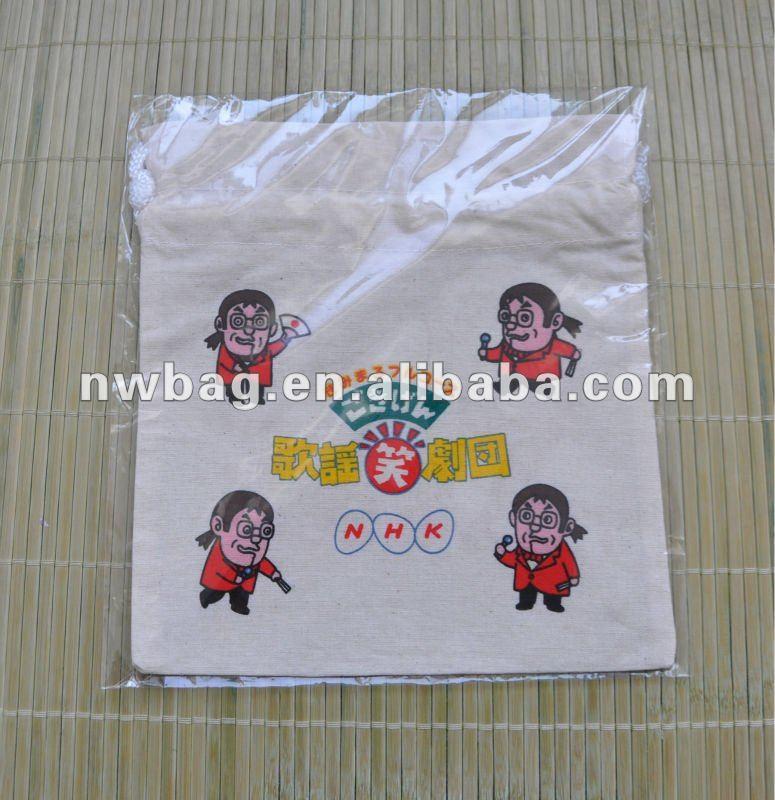 nonwoven small disposable christmas tree bagsmall fabric drawstring bagsmini cotton drawstring bag - Christmas Tree Bags