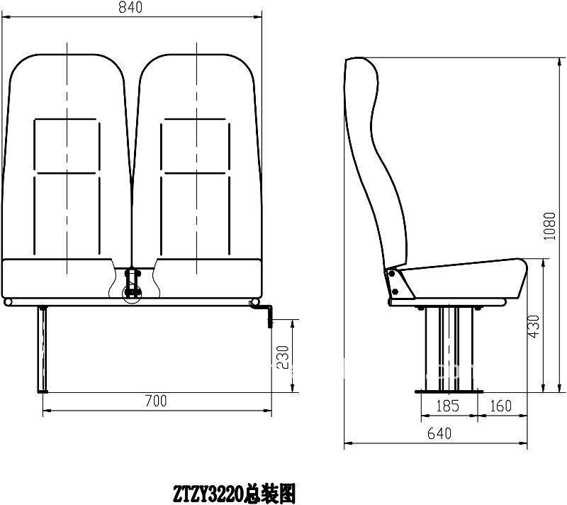 Ztzy3220 Seat 400mm Width School Bus Seat Bus Seat For