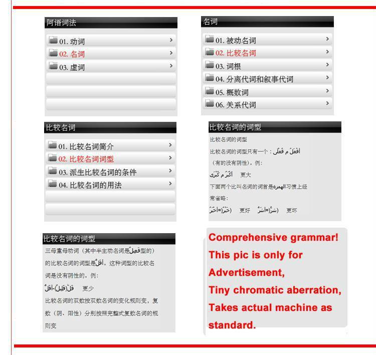Electronic Translator Best Buy Aec6820 Electronic  Translator+arabic-english-chinese - Buy Electronic Translator Best  Buy,Electronic Translator,Arabic
