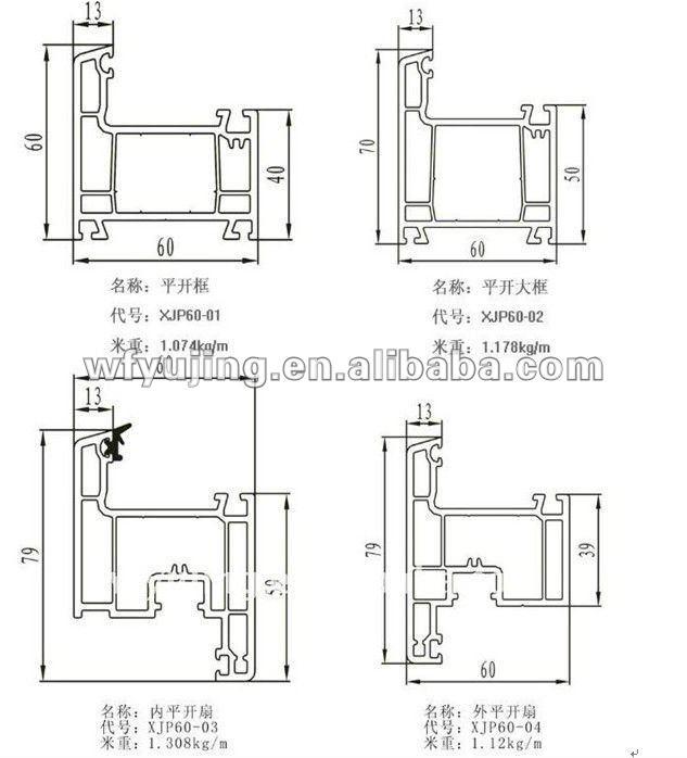 Upvc Profile Drawing : Building frame pvc window and door profiles buy