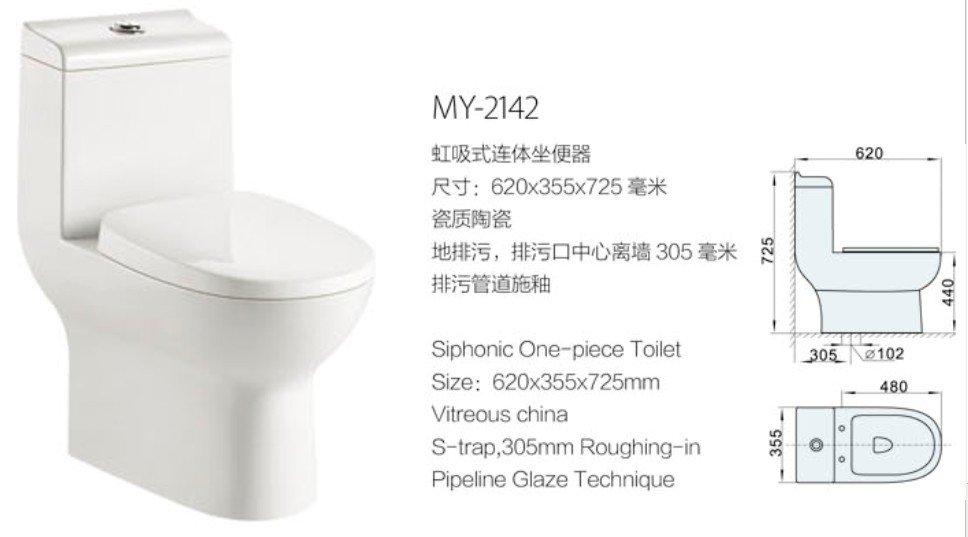 Floor Mounted Siphonic Upc Toilet One Piece My 2150 Buy