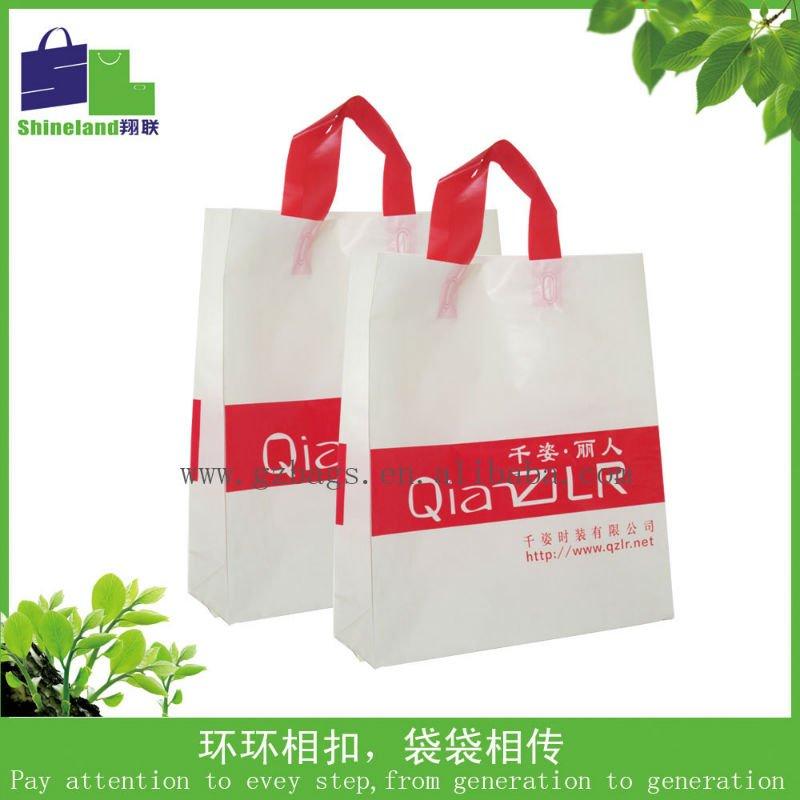 Design Your Own Plastic Bag For Shopping Manufacturer - Buy Design ...