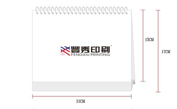 Table Calendar Size : Monthly design creative promotion desk a size