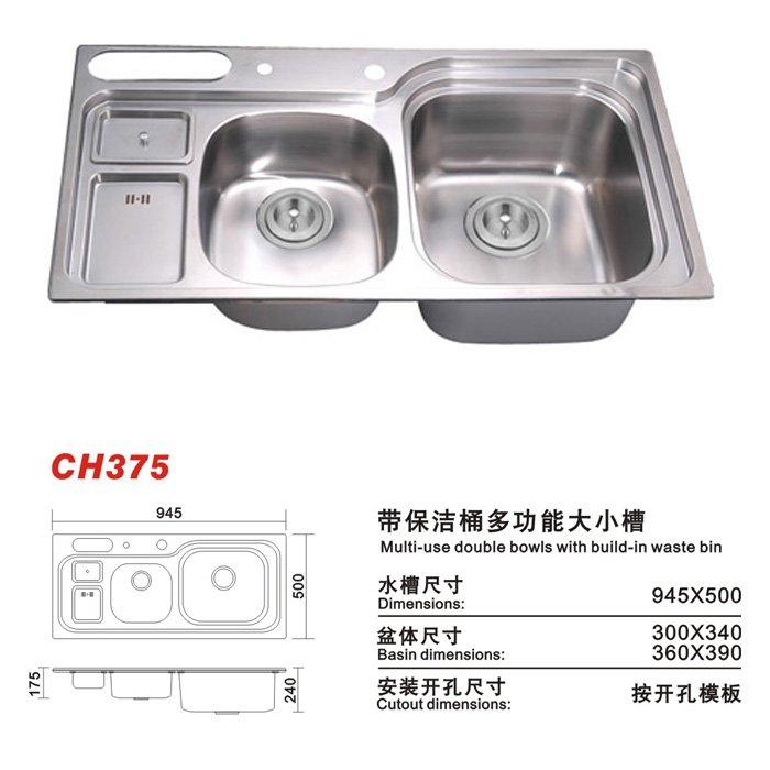 ch375 kitchen sink with waste bin multi functional. beautiful ideas. Home Design Ideas