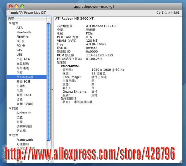 661-4436 109-B22553-11 כרטיס מסך ATI Radeon HD 2400 XT 128MB עבור IM A1224 EMC ו 2133 2134