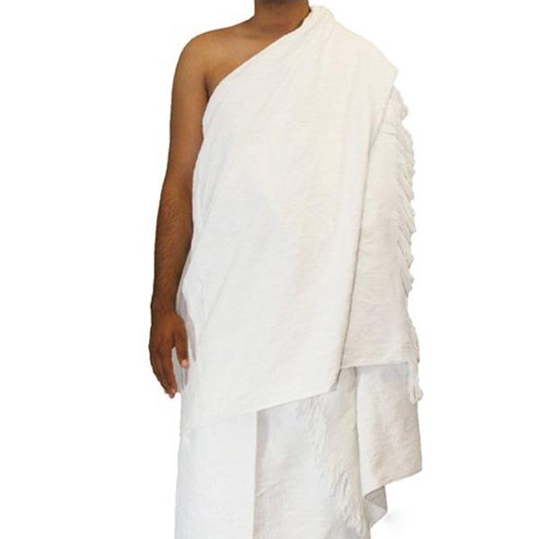 Ihram Kids For Sale Dubai: Ihram Ahram Ehram Towel Men Hajj Haji Pilgrimage Muslim