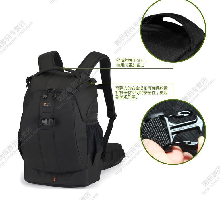 030422585d4 Suur mahukas seljakott kaamerale | Tootemaailm.ee