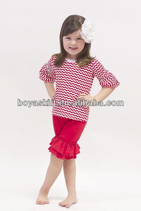 Chevron Summer Dresses for Teens