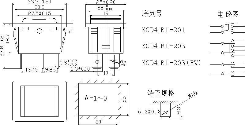 Wiring Diagram For Winch Rocker Switch