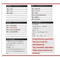 Language Translation Device From English To Arabic/english To ...