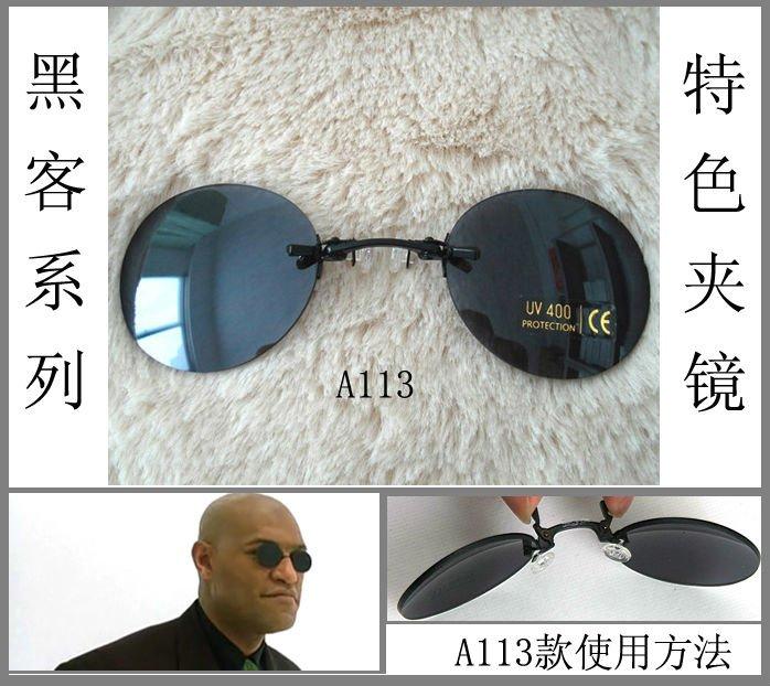 8a7d9ccc5adf Morpheus Matrix Sunglasses - Buy Matrix Sunglasses