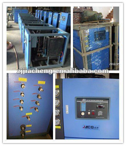 2013 hot fish tank cooler buy fish tank cooler for Fish tank water cooler