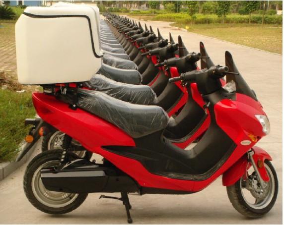 Motorbike pickup